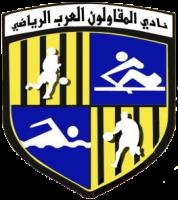 Arab Contractors.png