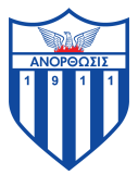 Anorthosis Famagouste.png