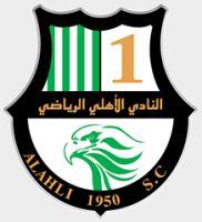 Al Ahli SC.jpg