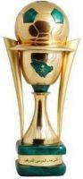 Coupe du Roi d'Arabie Saoudite.jpg