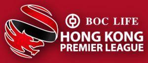 Championnat de Hong Kong.jpg