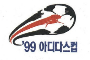 Coupe de la ligue sud-coreenne.png