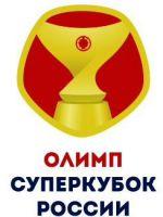 Supercoupe de Russie.jpg