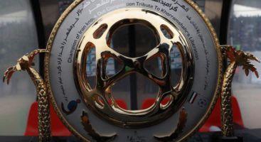 Coupe d'Iran.jpg