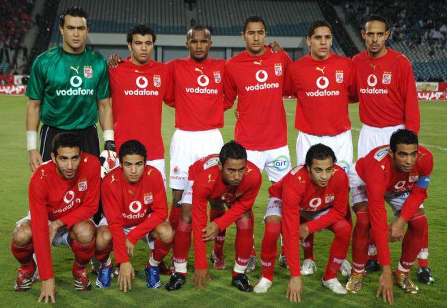 Al Ahly 2006.jpg