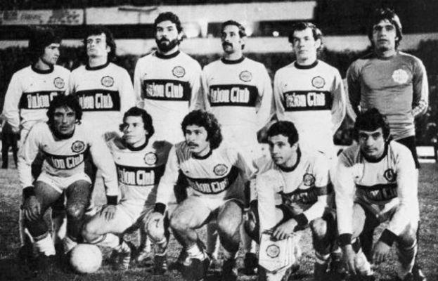 Olimpia 1979.jpg