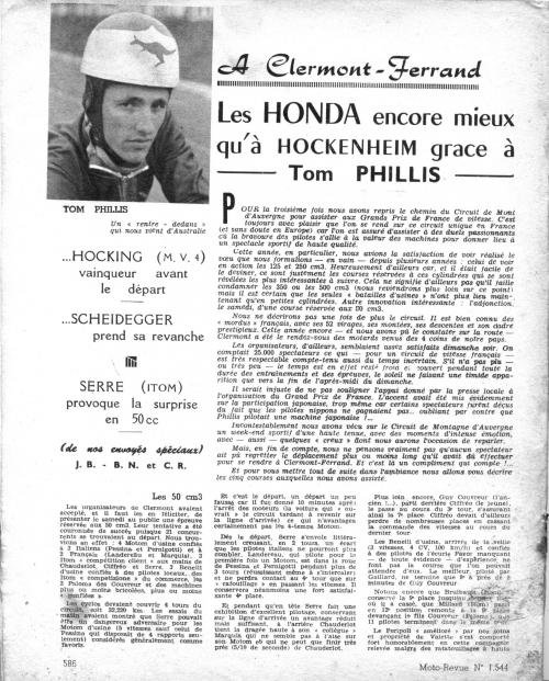 Grand Prix de France 19610001.JPG