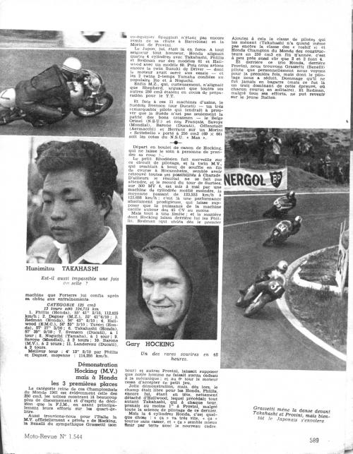 Grand Prix de France 19610004.JPG