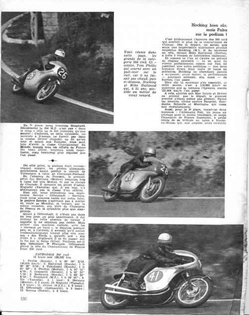 Grand Prix de France 19610005.JPG