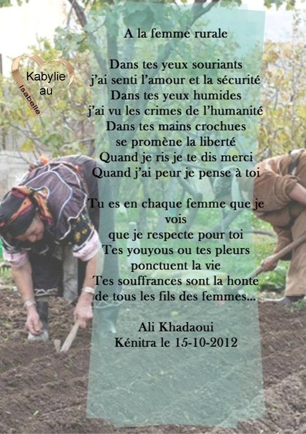 https://static.blog4ever.com/2015/02/795987/---la-femme-rurale-Ali-Khadaoui.jpg