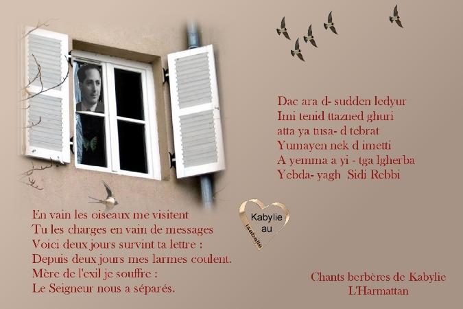 Jean Amrouche le poète