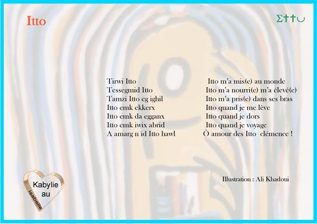 poésie Itto  Ali Khadaoui