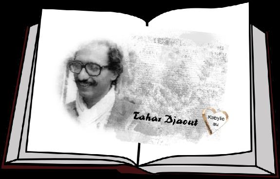 https://static.blog4ever.com/2015/02/795987/Tahar-djaout.png