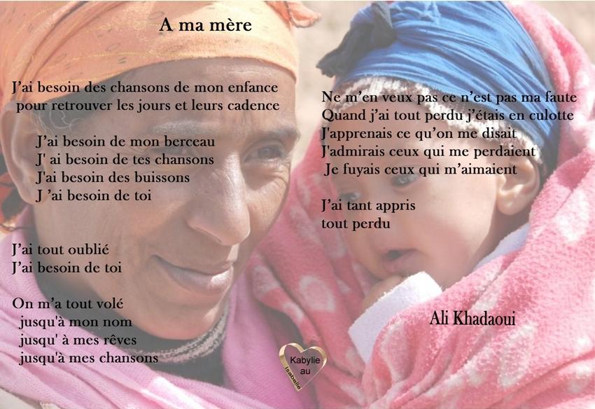 Poème Ali Khadaoui