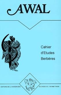 awal cahier d'études berbères Mouloud Mammeri