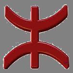 Aza symbole berbère de l'homme libre