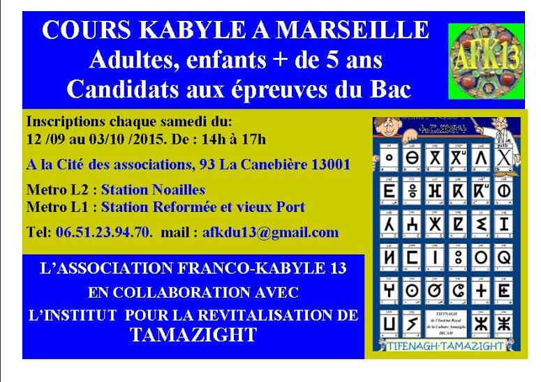 https://static.blog4ever.com/2015/02/795987/cours-berb--re-marseille-afk13.jpg