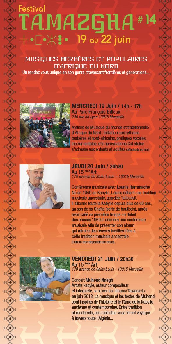 Festival Tamazgha Marseille 2019