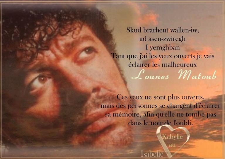 Qui était Lounes Matoub ?
