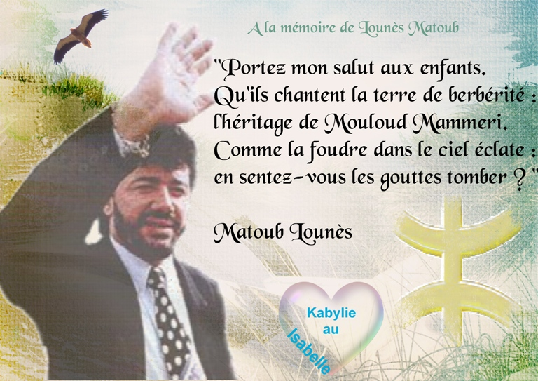 https://static.blog4ever.com/2015/02/795987/matoub-portez-mon-salut--kabylie-au-coeur-.jpg