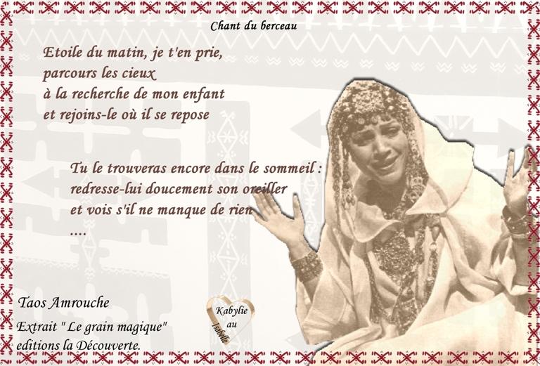 Qui était Marie Louise Taos Amrouche ?