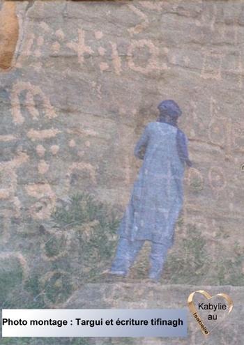 écriture tifinagh alphabet des Berbères