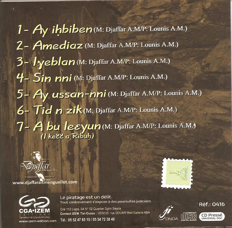 https://static.blog4ever.com/2015/02/795987/tid-n-zik-pochette-cd-djaffar-ait-menguellet_6154794.jpg