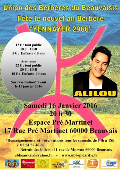 https://static.blog4ever.com/2015/02/795987/yennayer-2966-beauvais-nouvel-an-berb--re-2016.jpg