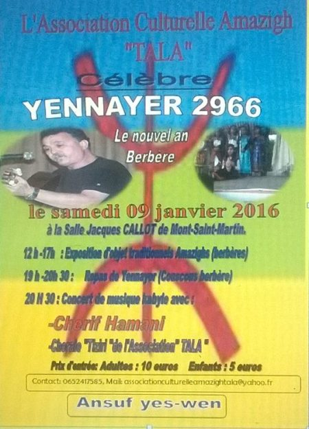 https://static.blog4ever.com/2015/02/795987/yennayer-2966-nouvel-an-berbere-2016-Mont-saint-martin.jpg