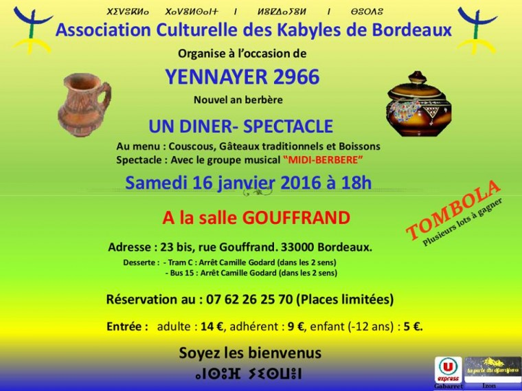 https://static.blog4ever.com/2015/02/795987/yennayer-2966-nouvel-an-berbere-216-bordeaux.jpg