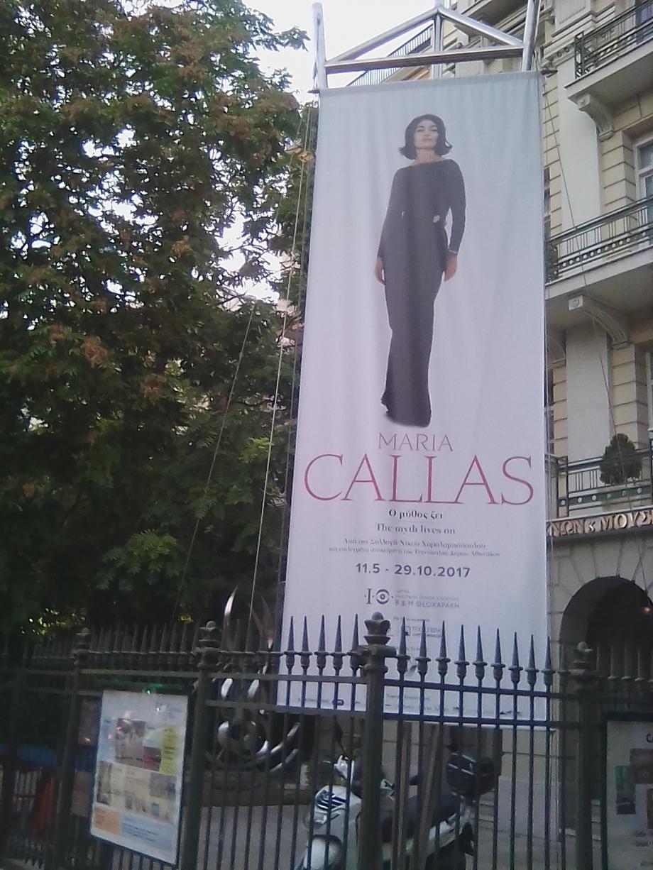 2017 Callas Maria Musée Theocharaki 01.jpg