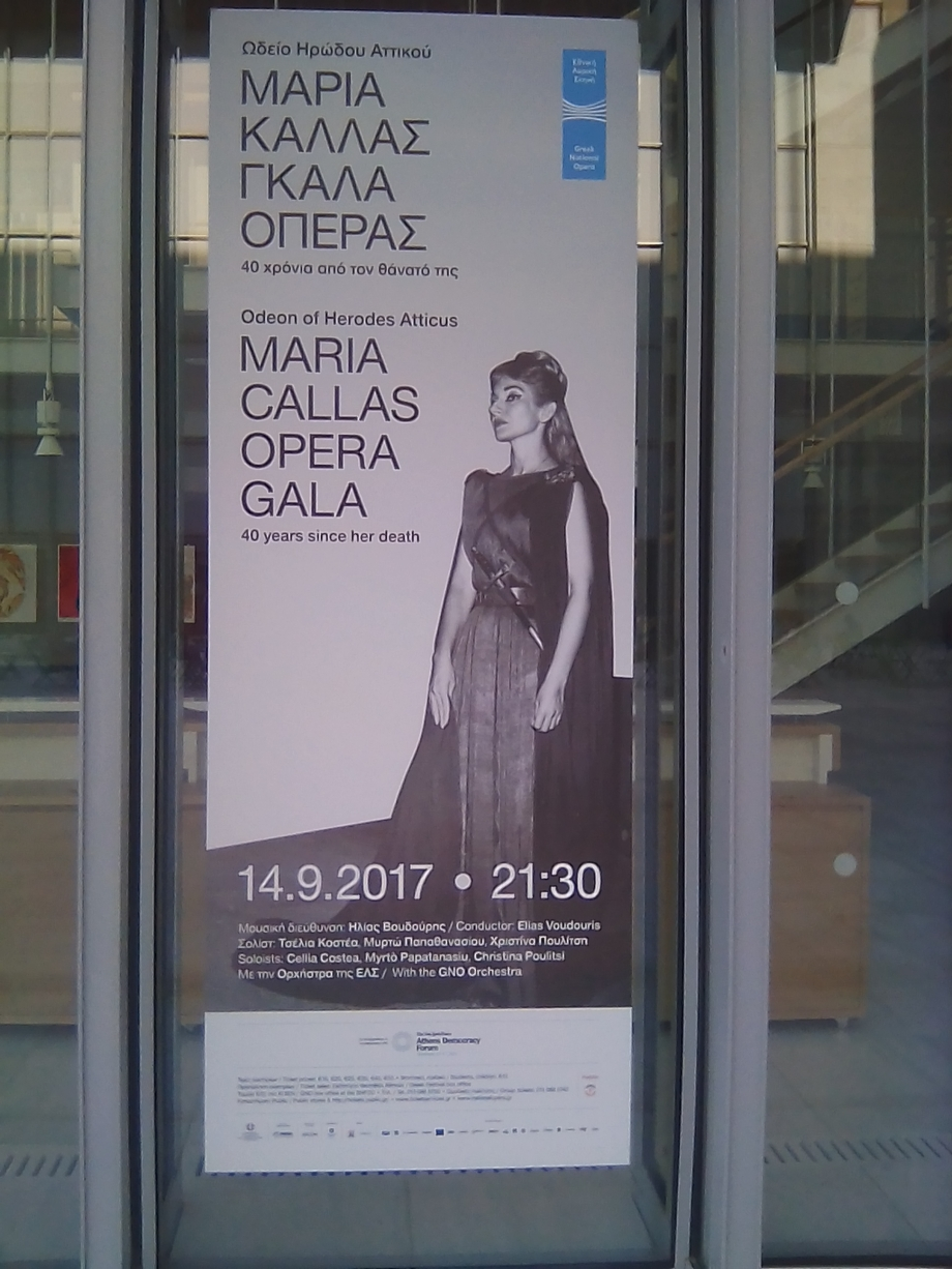 Athène Fondation Niarchos National Opera 16.jpg