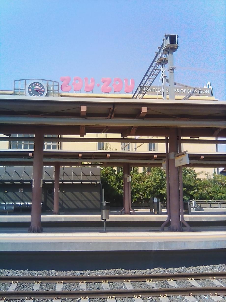 2017 Pirée Gare ferroviaire 06.jpg