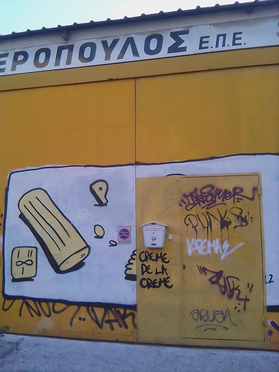 Athènes Gazi 48.jpg