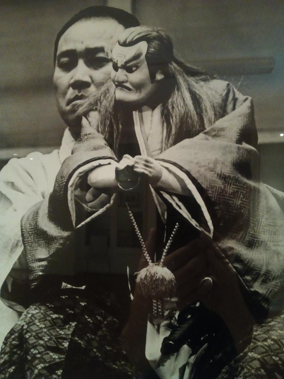 1965 Théâtre Bunraku Tokyo.jpg