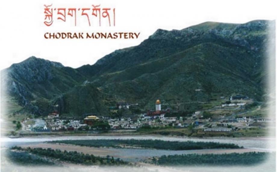 monastery de Chödrak.jpg