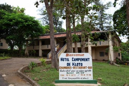 togo2hotel-campement-de-kloto_555009.jpg