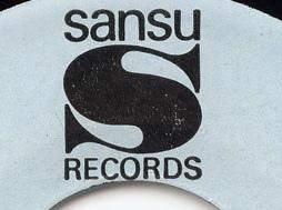 sansu logo.jpg