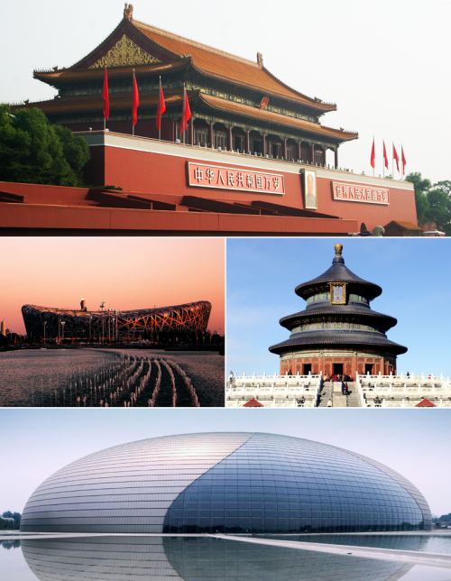 800px-Beijing_montage.png