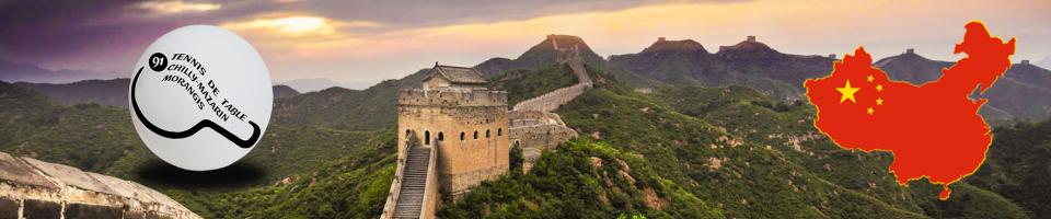 Le Tennis de Table de Chilly-Mazarin/Morangis en Chine