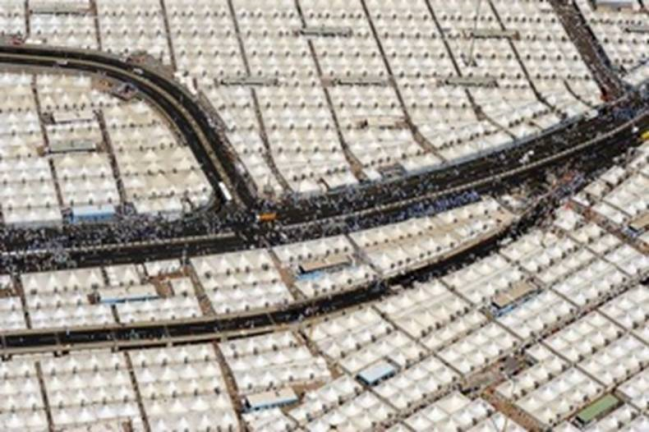 qatar 2.png