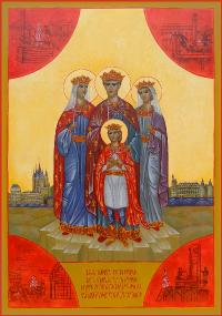 Icône des martyrs royaux.png