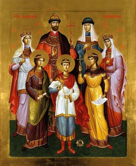 Icône sainte famille impériale russe.jpg