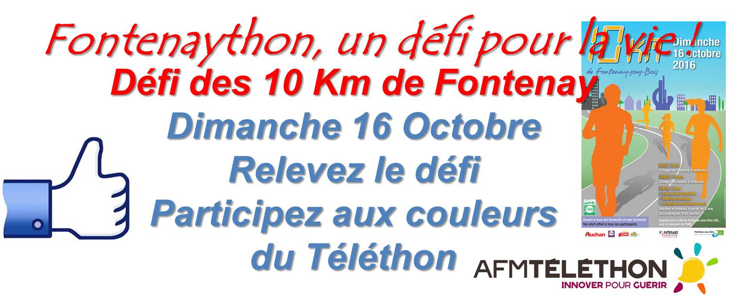 https://static.blog4ever.com/2015/09/808507/10km-de-Fontenay_6192573.jpg