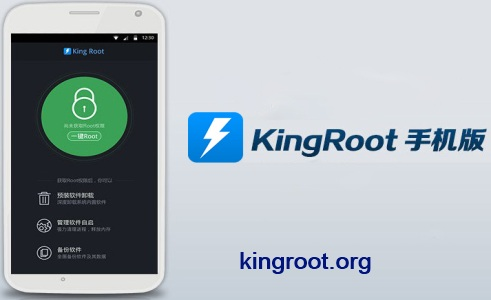 kingroot-apk-download.jpg