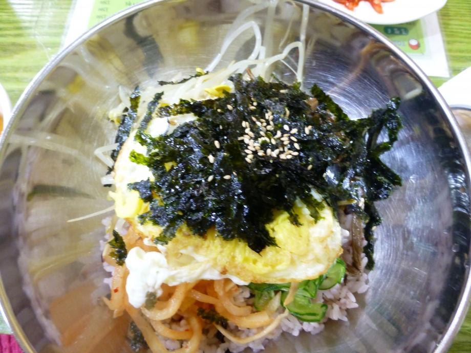 비빔밥.JPG