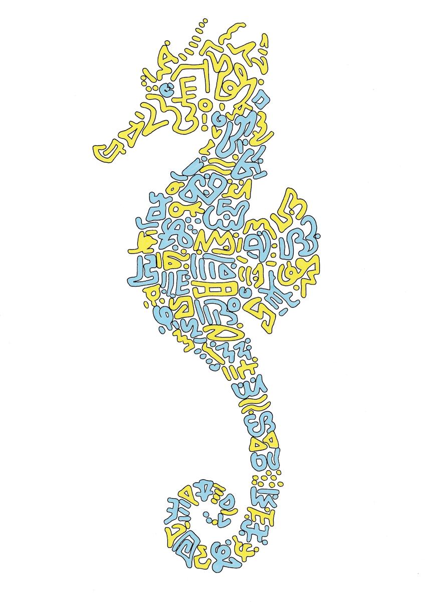Hippocampe - réduit.jpg