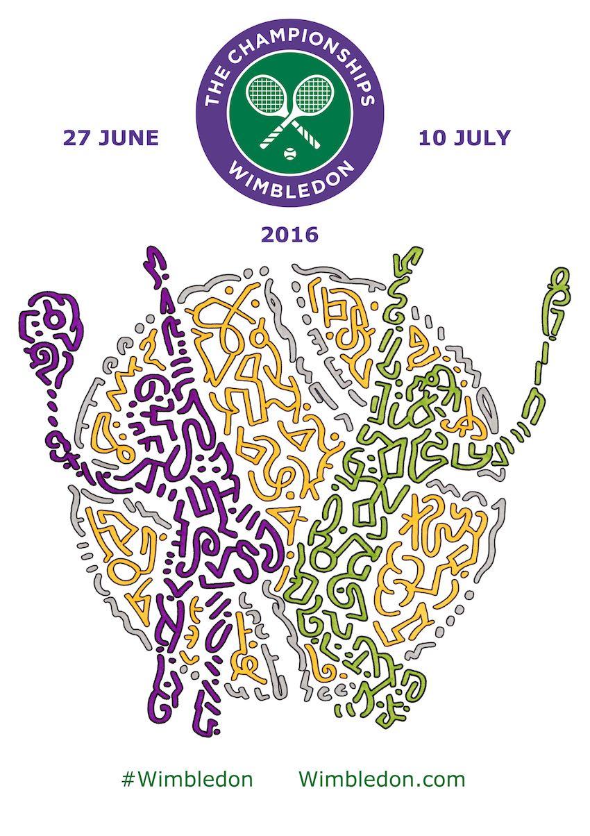 Dessin Poster Wimbledon 2016 -03 - réduit.jpg