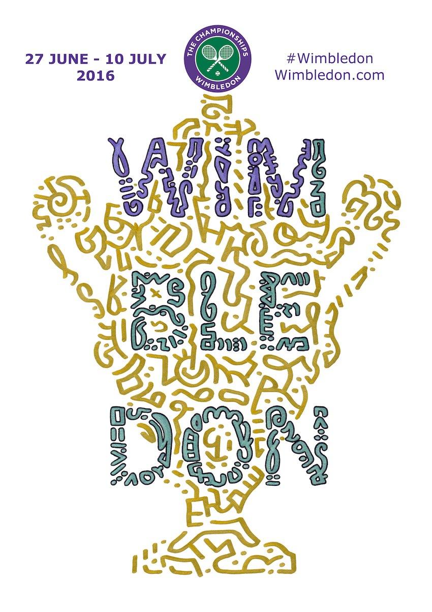 Dessin Poster Wimbledon 2016 -04 - réduit.jpg