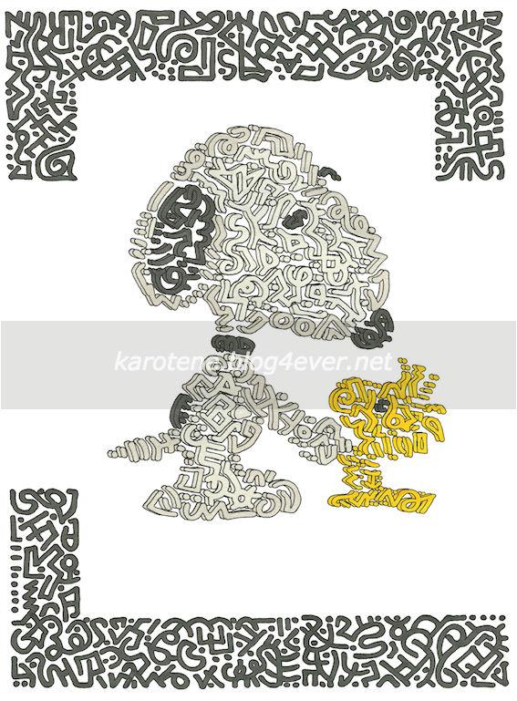 Snoopy et Woodstock relief - réduit filigrane.jpg